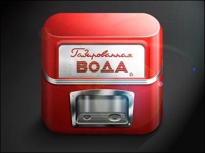 soda-machine-icon